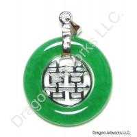Fortunate Chinese Jade Pendant of Double Happiness